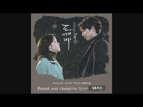 Heize - Round And Round (feat. Han Sooji) [Goblin OST]
