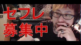 【生放送(ふわっち)】 https://whowatch.tv/profile/w:takamitsu 【tw...
