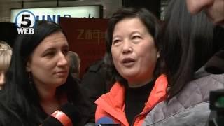 Кинеската нова година се прослави и во Скопје