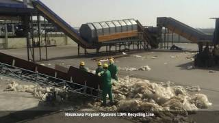 LDPE Film Recycling