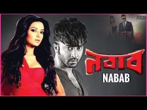 NABAB Movie Song - Tui Chara Mor - By !!!SongMasterBD!!!