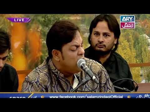 """Tumhein Dillagi Bhool Jani Paray Gi"" by Sabri Brother's"