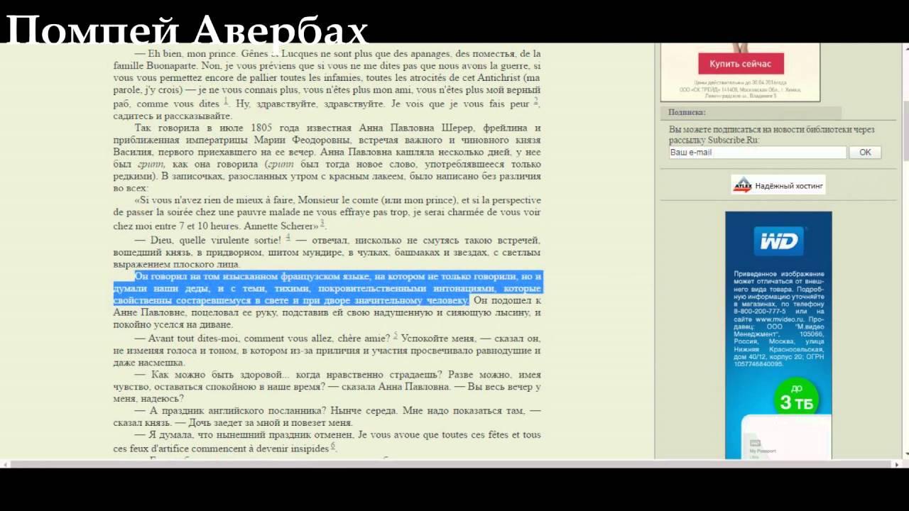 Голосовой движок maxim с яндекс диск 2016