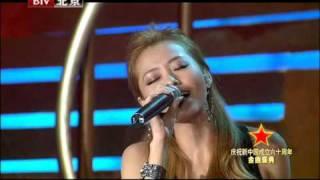 張靚穎《情深意長》(北京衛視標清版)