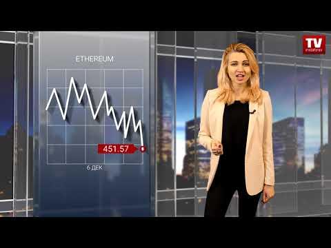 «Тюльпанная лихорадка» на рынке криптовалют  (06.12.2017)