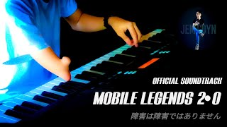 SAVAGE! Legendary! Mobile Legends 2.0 Official Soundtrack | Synth Cover by JEM CDYN