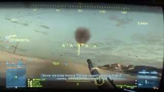 Battlefield 3: HeliDestroyer