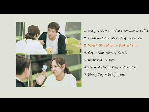(Full Album ) I Wanna Hear Your Song ( 너의 노래를 들려줘 ) OST