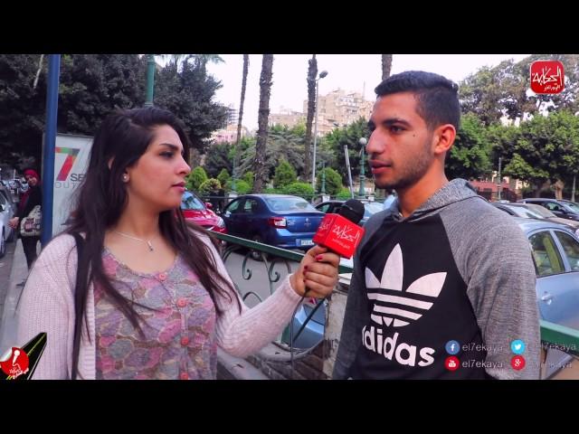 """فرحة المصريين في الشوارع بزيادة سعر تذكرة المترو """"ايه يعني 2 يورو!"""""""