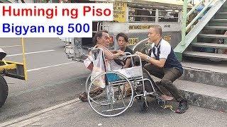 Pinoy SOCIAL EXPERIMENT: Humingi ng Piso, Bigyan ng 500 Video