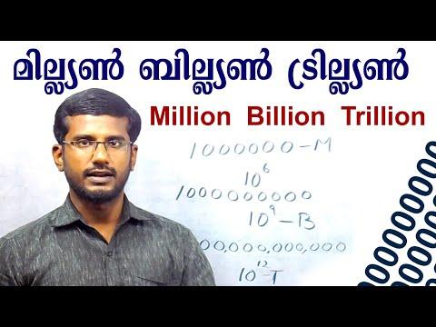 Million Billion Trillion Malayalam, Pathu Laksham, Nooru Kodi