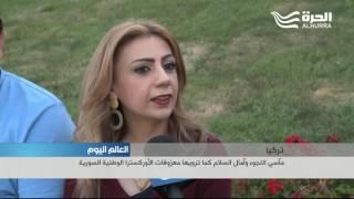 مآسي اللجوء وآمال السلام كما ترويها معزوفات الأوركسترا الوطنية السورية في تركيا
