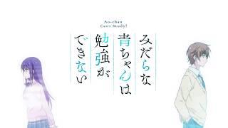 WONDERFUL WONDER(Original by エドガー・サリヴァン) / 初音ミク
