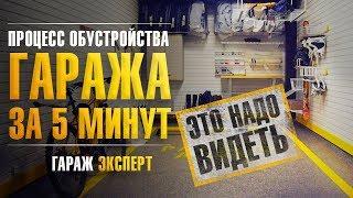 видео ремонт ворот москва