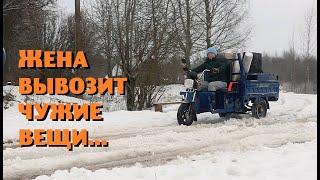 Конёк-Горбунок выселил москвичей из гаража!
