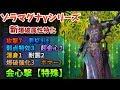 【MHW】ゾラマグナγが強い!歴戦王ゾラ・マグダラオスのNEW爆破属性特化装備【モンハンワールド】
