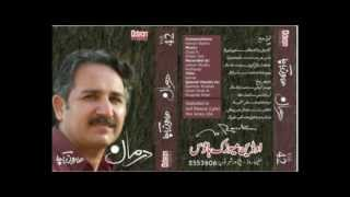 Haroon Bacha Darman Album Tappay 2012