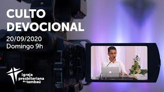 IPTambaú | Culto Devocional | 20/09/2020