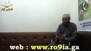 ملك من الجن اليهودي يرفض الإسلام لأنه يكره النبي صل الله عليه وسلم