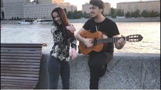 ALISHKA & TEREZA - Я Влюблен 2019 Девушка Красиво Танцует И Поет Под Гитару В Москве