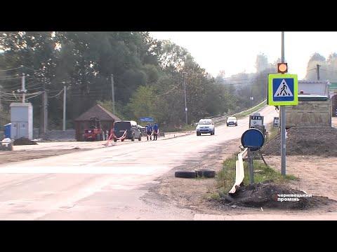 Чернівецький Промінь: На небезпечній ділянці дороги у селі Коровія встановлять світлофор