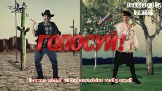 RUSSIA vs USA - Russian