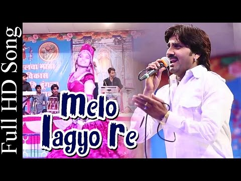 Live Stage DANCE | 'Melo Lagyo Re' VIDEO SONG | Elwa Mata | Yash Rathore | Rajasthani DJ Song