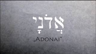 The Name of God, Why is the world so determined to hide it? What is God's real name?