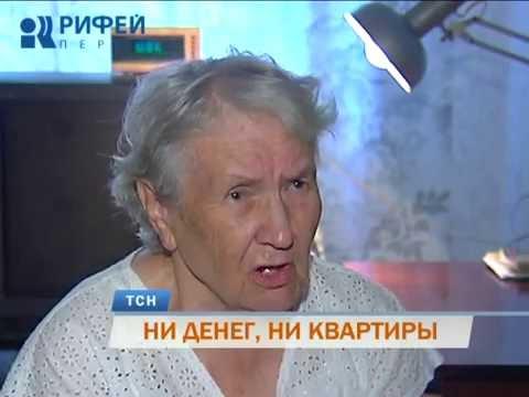 Ни денег, ни квартиры. В Перми пенсионерку выселили из собственного жилья