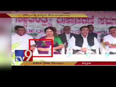 Karnataka Cong leader misbehaves with woman @ Aug 15th event - TV9
