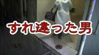 コメント 評価 チャンネル登録よろしくお願いします(w´ω`w)☆ネタバレは...