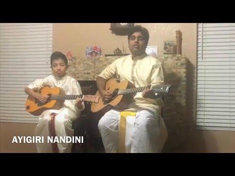 Ayigiri Nandinion guitar
