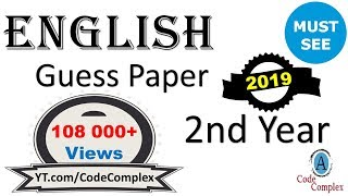 English paper - English Paper 2018 (2nd Year) - English Paper 2 Guess paper [english paper writing]