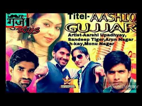 DJ Remix Gujjar Song ||छौरा गुर्जर का|| Sandeep Gurjar!! Monu Nagar || H kay