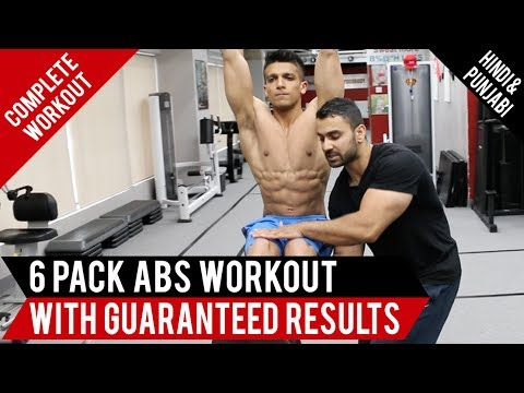 SIX PACK ABS Workout With GUARANTEED RESULTS In Urdu 2017