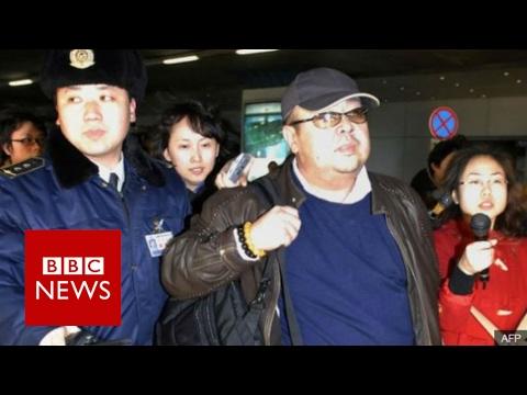 Muerte de Kim Jong-nam: policía Malasia mantenga sospechoso femenino – noticias de BBC