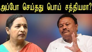 tamil news | c r saraswathi ministers talking other than truth | tamil live news | redpix