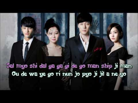 Yoon Mi-rae - Touch Love (OST Master's Sun) (Audio + Simple Lyrics) Karaoke/ Sing Along