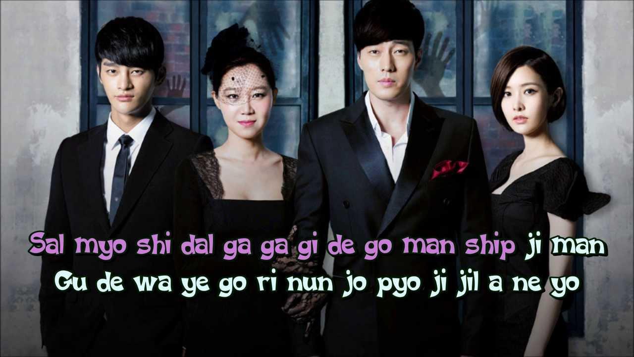 Yoon Mi Rae Touch Love Lyrics