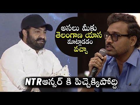 JrNtr MIND BLOWING Answer to Reporter  RRRMovie Press Meet  Ramcharan  Telugu Varthalu