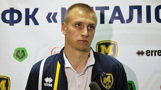 """Денис Дьяков: """"Самое главное, что удалось сегодня победить"""""""