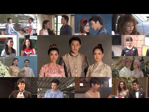 ละครเด่น ช่อง3 ปี 2560 - ตะลุยกองถ่าย ช่อง3HD (6/1/60)