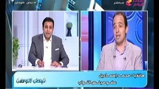 بالفيديو  برلماني: الشعب قادر على تحمل الأزمات بشرط أن يعرف متى تنتهي