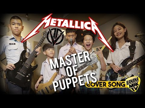 METALLICA - MASTER OF PUPPETS [Cover By OVERDOSE]