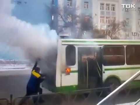В Красноярске загорелся автобус