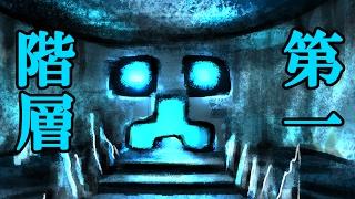 【50人マインクラフト戦争】円形要塞をつくってみた~第1階層~ #108【MINECRAFT】 thumbnail