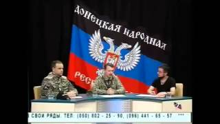 Стрелков обещает помощь семьям добровольцев - Новости онлайн