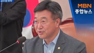 """민주, 법사위서 '한명숙 재판' 법원 질타…""""판사, 인…"""