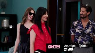GNTM 3 - trailer Δευτέρα 26.10.2020