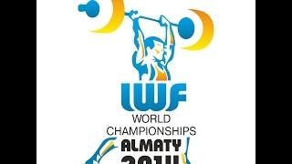 Тяжелая атлетика. Чемпионат Мира. Женщины до 69 кг. 14.11.2014 год